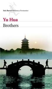 brothers_yu_hua